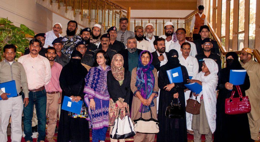 Intercultural Mediation. Vishal Shamsi Pakistan